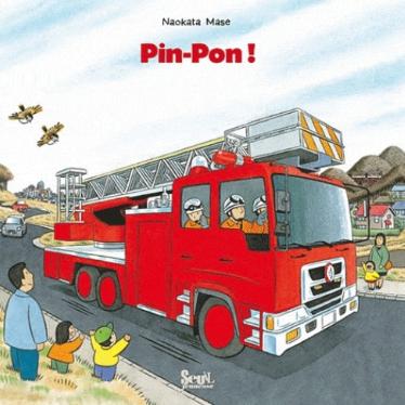 pinpon.PNG